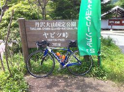 20100710-Yabitsu.jpg
