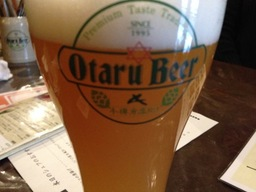 小樽ビール.jpg
