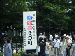 FPX2009_0620AjisaiMatsuri.JPG