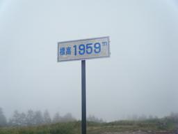 ビーナスライン1956m
