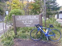 2009_1010_Yabitsu