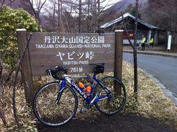 ヤビツ峠20110410