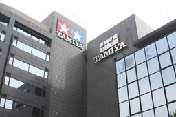 タミヤ本社