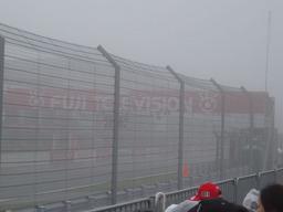 霧の富士スピードウェイ