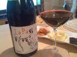 Wine20091229.jpg